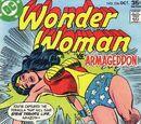 Wonder Woman Vol 1 236