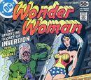Wonder Woman Vol 1 247