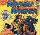Wonder Woman Vol 1 263