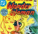 Wonder Woman Vol 1 270