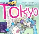 Vertigo Pop! Tokyo/Covers