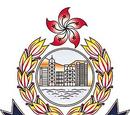 香港警察醜聞