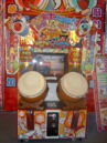 2009 GTI Asia Taipei NBGI Taiko no Tatsujin 12 Asian Version.jpg