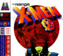 X-Men: The Manga Vol 1 1