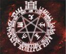 Hellsing-sign.jpg