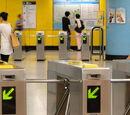 香港鐵路票務設施