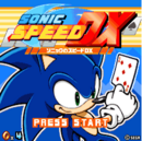 Sonic-speed-dx-01.png