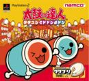 Taiko Tatacon Set Cover.jpg