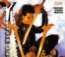 Y: The Last Man Vol 1 46