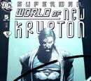 Superman: World of New Krypton Vol 1 5