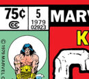 Conan the Barbarian Annual Vol 1 5/Images