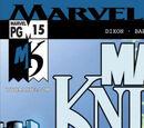 Marvel Knights Vol 1 15