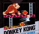 Donkey Kong-pelit