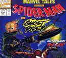 Marvel Tales Vol 2 254