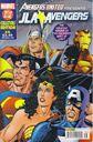 Avengers United Vol 1 35.jpg