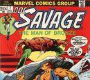 Doc Savage Vol 1 7