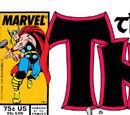 Thor Vol 1 396