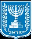 Israel CoA.png