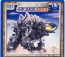 Zoids Trading Cards