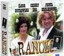 Seria IV (DVD)