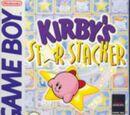 Spin-off de Kirby