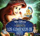 La sirenita: Los comienzos de Ariel