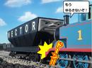 HectortheHorrid13.PNG