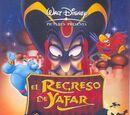 Aladdín: El regreso de Jafar