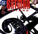 Batman Beyond Vol 1 6