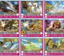 List of Move Cards