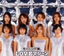 Last Single to Feature a Morning Musume Member