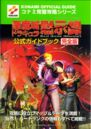 Futabasya C64.jpg