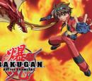 Neo Dragonoid/MI GUARDIAN MI FUERZA MI PODER