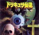 Famitsu Adventure Artwork