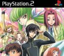 Code Geass: Lost Colors