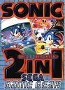 Sonic 2 in 1 Game Gear.jpg