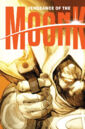 Vengeance of the Moon Knight Vol 1 1.jpg