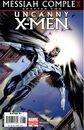 Uncanny X-Men Vol 1 492 Variant 2nd Print.jpg