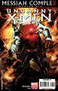 Uncanny X-Men Vol 1 493 Variant Cheung.jpg