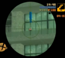 Under Surveillance/PS2 Version