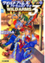 Wa3 Volume 1.jpg