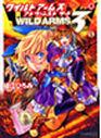 Wa3 Volume 2.jpg