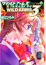 Wa3 Volume 3.jpg