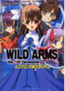 Wa4 Volume 1.jpg
