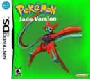 Pokémon series game