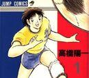 Boku wa Misaki Taro