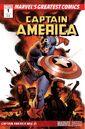 Captain America Vol 5 1 MGC Textless.jpg