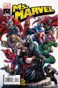 Ms. Marvel Vol 2 50.jpg