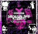 Medazzaland Edited / Alternates