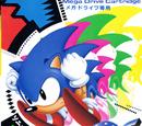 Sonic Spinball box artwork